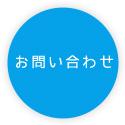 btn_contact_circle