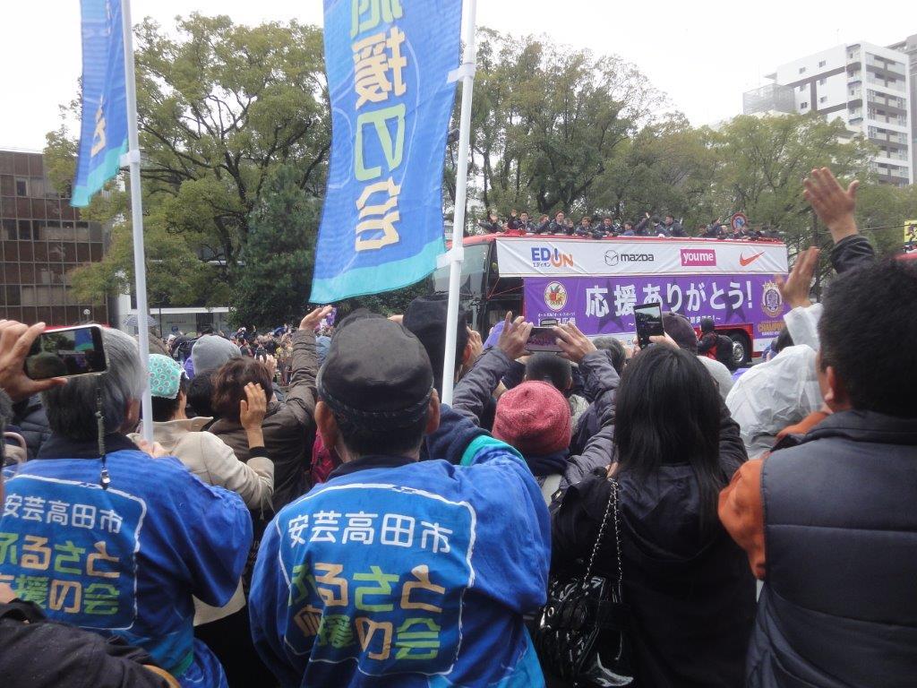 サンフレッチェ広島のマザータウン安芸高田市のふるさと応援の会